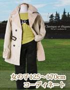 子供服 お誕生日ギフト 秋冬子供服セットアップ 女の子130-170cm