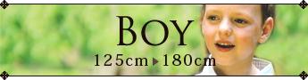 ブランド子供服-ティーンサイズ男の子125〜180cm